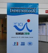 14th International Congress of Immunology in Kansai, Japan看板