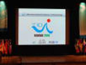 14th International Congress of Immunology in Kansai, Japan