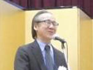 山村 隆 総会長